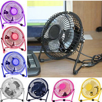 Cheap USB Electric 4 Metal Head Fan 360 Rotate Metel Mute Radiator Fan Mini Portable Cooler Cooling Desktop Power PC Laptop Desk Fan