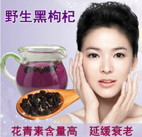 Wholesale black Chinese wolfberry dried fruit berries Rich in anthocyanins delaying senescence Medlar healthy berries pure goji berry best food