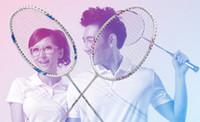 Wholesale Carbon fiber badminton racket authentic piecs a pair Badminton racket double film lovers