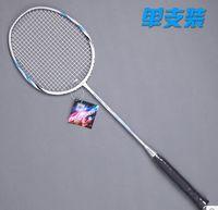 Wholesale Authentic quasi aluminum carbon composite sport badminton racket Super light men s and women s single and double for new learner