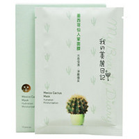 Wholesale, My Beauty Diary Facial Mask (Mexico Cactus mask)- 1...