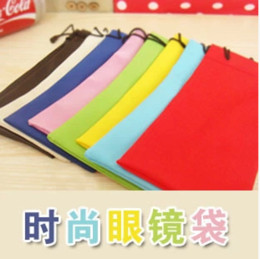 Wholesale DHL waterproof leather plastic sunglasses pouch soft eyeglasses bag glasses case many colors mixed