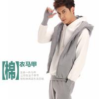 Wholesale Kids Fashion Korean men vest cotton zipper cardigan sweater vest couple paternity spring and winter wear