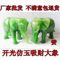 Cheap Jade lucky elephant decoration resin crafts Large opening gifts birthday gift a pair of