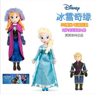Wholesale 2014 Frozen Doll Princess cm cm Elsa Anna Plush Doll Brinquedos Kids Baby Soft Toys Girls Dolls Frozen Plush Toys