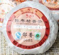 aged oolong tea - Orange Pu Er Tea GOLD HORSE BRAND Aged Orange Pu Erh Puer tea with Orange Fragrance Mini Cakes