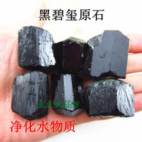 Cheap Natural black tourmaline nunatak water purification radiation-resistant apotropaic ore energy chakra stones wholesalee