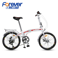 Wholesale Permanent inch high carbon steel speed dual disc brakes quick folding bike bicycle QJ009 adult students