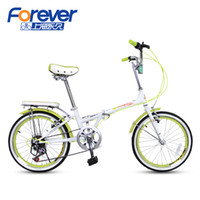 Wholesale 20 inch seven permanent speed bicycle fashion for men and women casual student Folding Bike Yatour