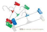 Clothes plastic clip - high quality Plastic trousers hangers Non slip trousers clips plastic clips