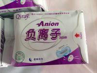 Cheap sanitary napkins Best sanitary towel