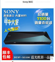Wholesale Good price good quality BDP S5100 D Blu ray DVD player Built in WiFi the seller give HDMI D high definition Blu ray Disc IWS DHL