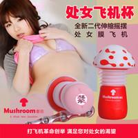 Cheap Japan Virgin Girl Vagina, Vagina Ass Real Pussy,Pocket Pussy Masturbator,Male Masturbation Cup,Sex toys for men,Sex Products