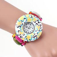 Women's band metallic glasses - Flower Pattern Colorful Band Metallic Bracelet Watch