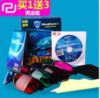 2.1 best latest movies - Newest Arrivals Kula Myopia D Glasses best Visual effect For Region Region movie Latest Cartoon DHL