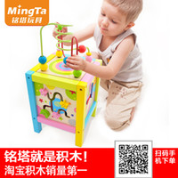 Cheap Ming towers Multifunction around large wooden beads wooden treasure chest intelligence beaded baby educational toys for children