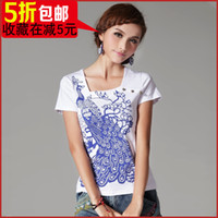 women's polo shirts - Women s Dragon Boat Festival meters off net off white spring and summer Korean national wind printing side Slim polo T Shirt