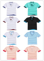 Cheap Men's Slim Fit Stand Collar Double Color Short Sleeve Polo Shirt 1AC05
