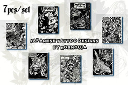 Wholesale new skull tattoo book HORIMOUJA A4 size pc for exclusive tattoo supply