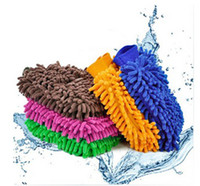 Cheap HOT Novelty household daily necessities large double faced cleaning chenille gloves magic car wash wiping towel FREE SHIPPING