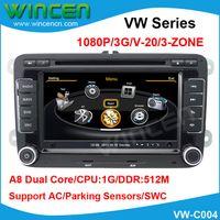 Wholesale A8 Dual Core P Car DVD GPS Player for VW GOLF POLO PASSAT CC JETTA TIGUAN VW Series Support original car function