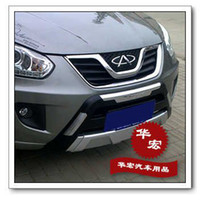 Cheap Free shipping Chery Tiggo front bumper,body Insurance stem,Guard board,body protecter,auto car products,accessory,parts