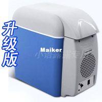 Cheap Auto refrigerator 7.5l mini Auto small fridge heating insulation refrigerator insulin breast dual freezer cooler bag free shipping