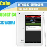 Cube U51GTC4 Talk7X focus bluetooth gps - Cube U51GTC4 Talk7X inch G Quad core MTK8382 Android Dual sim Phablet Tablet PC GPS Bluetooth WiFi Capacitive IPS Touch Auto focus
