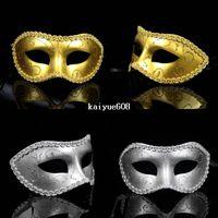 al por mayor mascarada precio barato-Venta caliente clásico Masquerade Ball máscara para fiestas y carnavales barato precio promoción máscara veneciana anónima envío gratuito