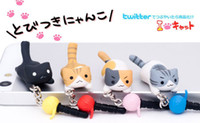 Wholesale Lovely cat catch the bulb lovely cute puppy mm universal dust Plug Earphone Jack Plug Headset Stopper Cap