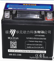sealed lead acid battery - Motorcycle with sealed lead acid battery v5ah colloid battery power battery starting batteries