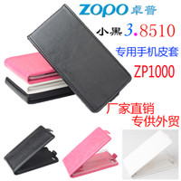 Cheap New Black Color Flip PU Leather Case With Back Cover For ZOPO ZP1000 8510 Smart Phone DHL