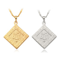 Trendy muslim jewelry - New Men s Jewelry Islamic Allah Pendant Charms K Real Gold Plated Choker Necklace Religious Muslim Jewelry For Women MGC P261