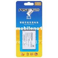 Jiangsu China (Mainland) Yes PISEN Wholesale-High quality 1500mAh Mobile phone battery BP-4L for NOKIA E90 E95 N97 E6-00 +gift