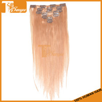Brazilian Hair Ombre Color Straight Grade 5A Hot Sell Human Remy Hair 7pcs Set 70g Silky Straight Hair Weaves Color 27# 30# 613# 60# Brazilian Clip In Hair Extensions
