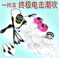 Physiotherapy Electric Shock Body Massager, Anal Plug Breast...