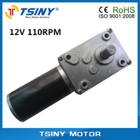 dc motor 12v - Tiny DC V Worm Gear box Electric Motor rpm Reducer from TSINY MOTOR