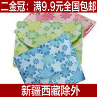 Fabric Bedding Storage Bags Non-woven health cotton storage bag cloth sanitary napkin bag sanitary napkin bag