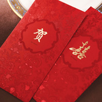 Wedding Table Decoration ME2001  Free Shipping Gorgeous Embossed Chinese Red Envelope with Classic Floral Design For Wedding Supplies Gifts Collections