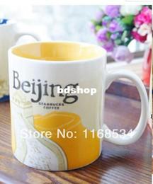 Wholesale Starbucks ICON city series bone china coffee mug Beijing oz ml