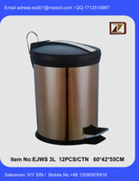 Wholesale 3L golden shell pedal stainless steel waste bin EJWS3L