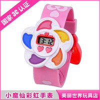 Audi Double Diamond 581219 Other Genuine Audi Double Diamond electronic watches balala rainbow magic fairy Toys Rainbow Heart Stone