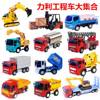Inertia Li Li Animal truck road roller single row of t Three force Lee Engineering Fire postal shipping container garbage truck excavator Inertial car toys for children