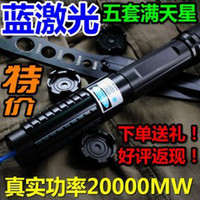 Blue No No 445nm 450nm 20000mW 20w metal cased 5in1 burning focusable blue laser pointer (5 star caps) +Free Shipping