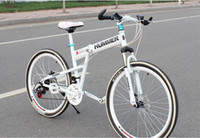 Wholesale 26 Hummer Mountain Bike Folding MTB Variable Speed Drive Disc Cross Country Mountain Bike
