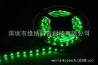 Holiday SMD 3528 Yes 12V SMD 3528LED large spot lights with 60 LEDs m 3528 bare board is not waterproof flexible strip