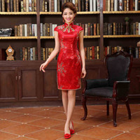 Sheath/Column beads embroidery on clothes - 2016 On sale Chinese improved Cheongsam dress slimming evening party dress toast clothing red bride wedding dress short sleeve