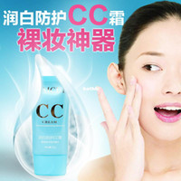 Wholesale Bb cc nude makeup concealer whitening moisturizing mineral makeup isolation oil