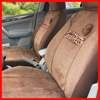 Wholesale Coffee color seat cover Shiny silver bright silk fabric soft and comfortable four season car seat cover Maomao ball and leopard grain design