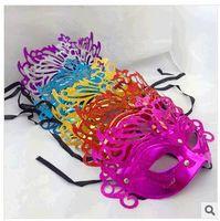Wholesale party decoration masquerade masks classic Gold crown man mask dance Venice mask children